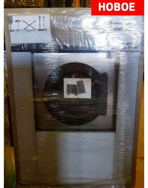 Стиральная машина Lavanda WHR20