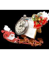 График работы ГК Авангард - новогодние праздники
